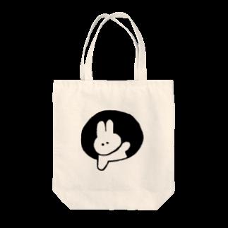 えのひょっこりウサギ Tote bags