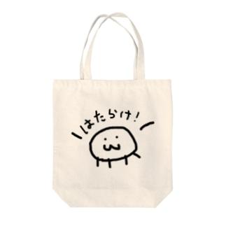 癒しの社畜グッズ 第2弾 Tote Bag