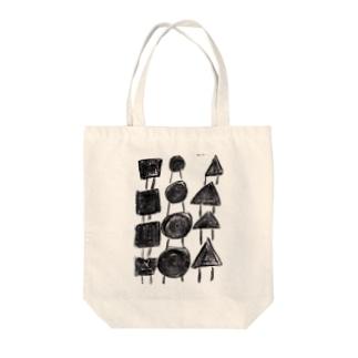 l。。 Tote bags