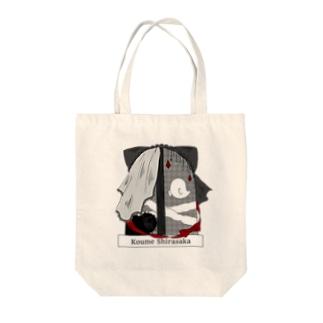 ヨモスガラ白 Tote bags