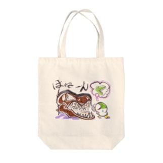 骨骨恐竜 Tote bags