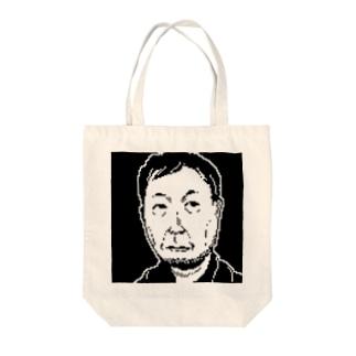 平たいおじさん Tote bags