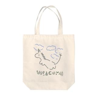 ユニコーンの夢 Tote bags