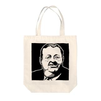 ふくよかなおじさん Tote bags