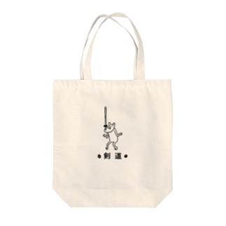 剣道 アゴの上に竹刀 トートバッグ