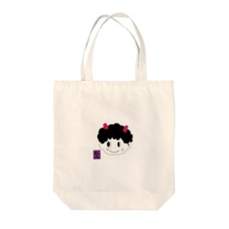 可愛い鬼嫁 Tote bags