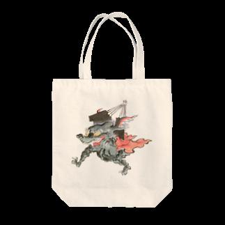 和もの雑貨 玉兎の百鬼夜行絵巻 扇の付喪神【絵巻物・妖怪・かわいい】 Tote bags