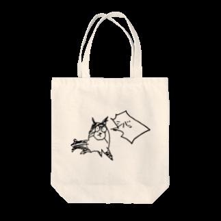 hitode909のシバッ Tote bags