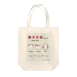 桜うさぎ Tote bags