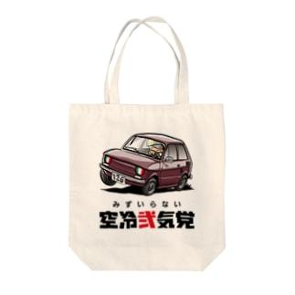 空冷弐気党126 Tote bags
