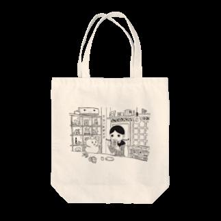 アストロ温泉ののぞみちゃんとサロンモザイクトートバッグ