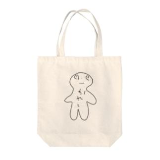 かれし Tote bags