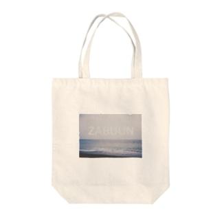 ZABUUN Tote bags