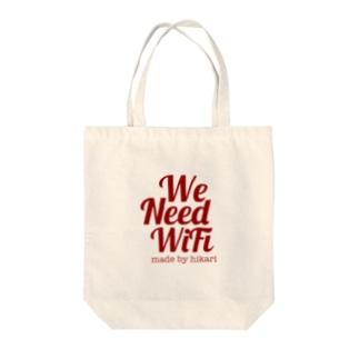 We  Need WiFi トートバッグ