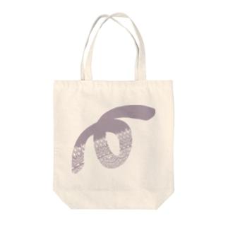 ゼンタングルLoop(淡い藤色)  Tote bags