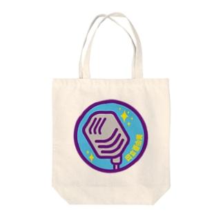 パ紋No.3162 岡本 Tote bags