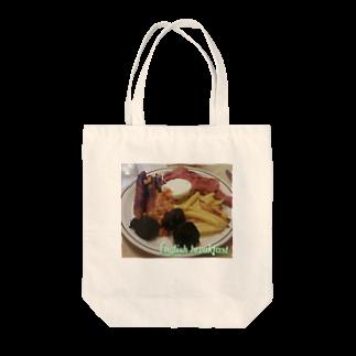 フォーヴァのEnglish breakfast Tote bags