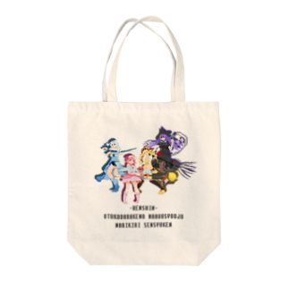 nuwtonの魔法少女 Tote bags