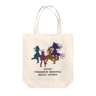 nuwtonの魔法少女のシルエットトートバッグ