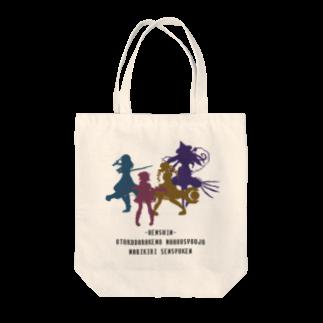 nuwtonの魔法少女のシルエット Tote bags