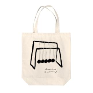 ●●●● Tote bags