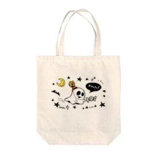 かわいいオバケのSUSU Tote bags