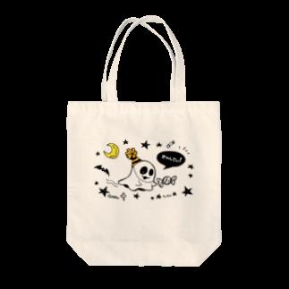 CHiYoRi👻のかわいいオバケのSUSU Tote bags