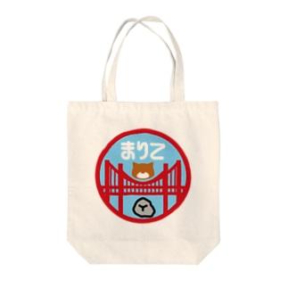パ紋No.3165 まりこ Tote bags