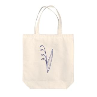 すずらん Tote bags
