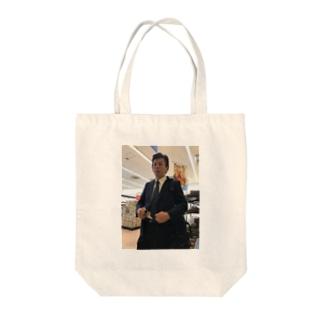 営業マン Tote bags