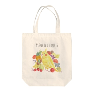 フルーツインコ Tote bags
