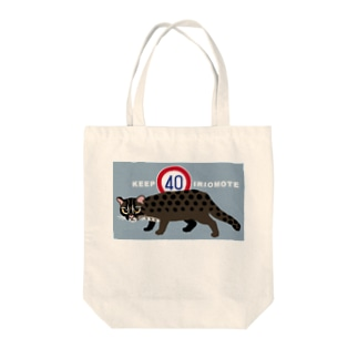 KEEP40IRIOMOTE水色 Tote bags