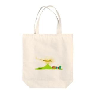 やまのぼり Tote bags
