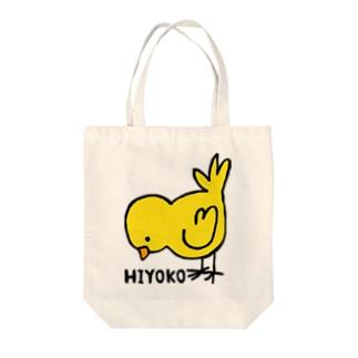 HIYOKO トートバッグ