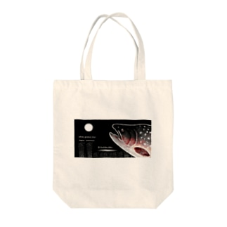 アメマス(雨鱒) Tote bags