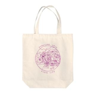 京都カラスマ大学のキョウト シティ Tote bags