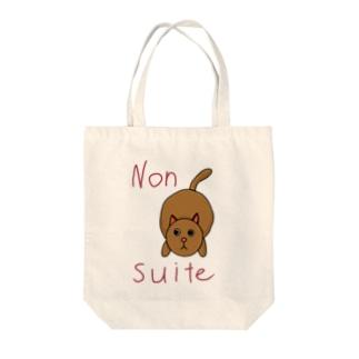 Non Suite Tote bags