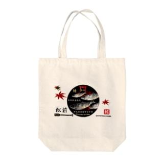 松前;鰊(HERRING)japan Tote bags