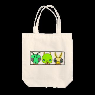 Kimikanの虫研究家さん Tote bags