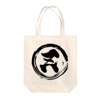 Bitzenyトートバッグ Tote bags
