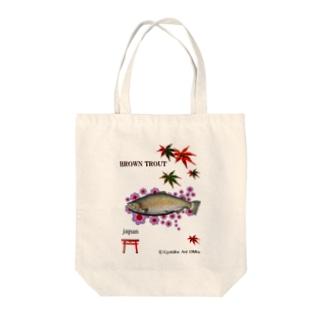 ブラウントラウト  Tote bags