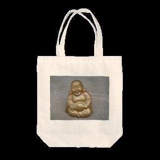 セラピストヤマモトの布袋さまグッズ メタボでも大丈夫 Tote bags