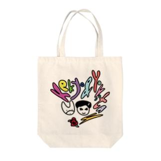 UKIUKI Kekyo&Yoritan Tote bags