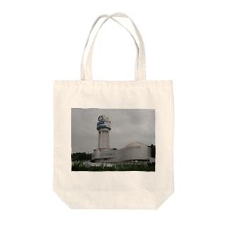 明石市立天文科学館グッズ Tote bags