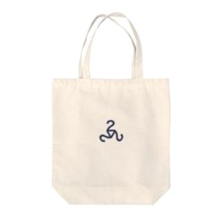 平和のシンボルナンバー「222」デザイン(ネイビー) Tote bags