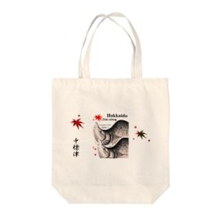 カラフトマス(中標津) Tote bags