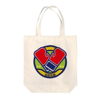 パ紋No.3174 谷田 Tote bags