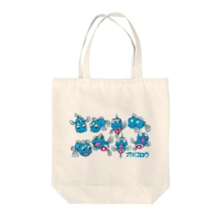 8匹のガタゴロウ Tote bags