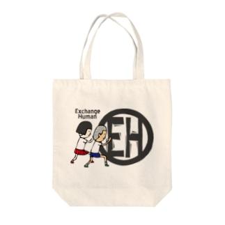 ふたりのちから【EH】 Tote bags