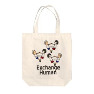 せんたくばさみ【EH】 Tote bags